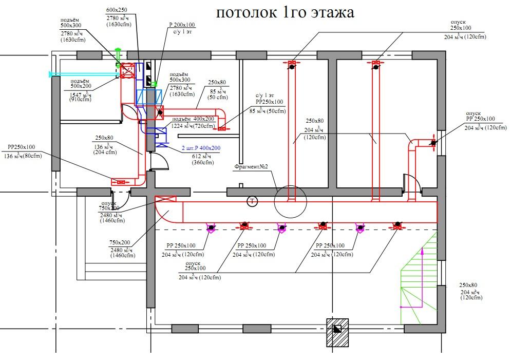 1_etazh_potolok_hohlachov