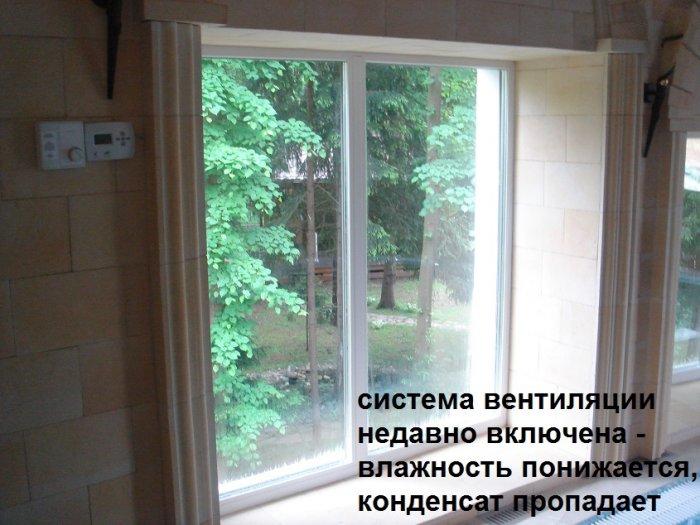 ventilacia basseina 04
