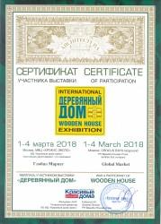 woodenhouse-expo-2018-vesna-certificate